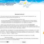 Отследить посылку с АЛИ в украине