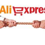 Продавец просит закрыть спор на Алиэкспресс
