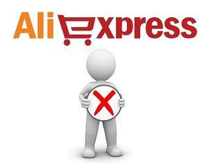 отменить заказ на алиэкспресс