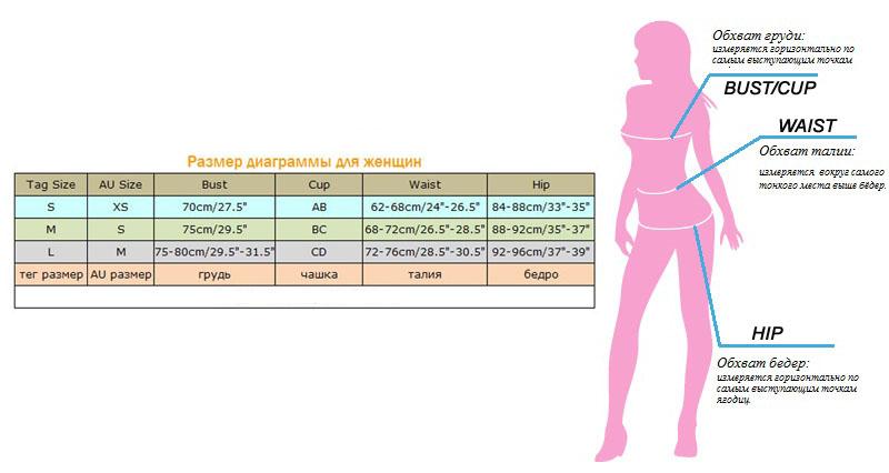 Как определить размер купальника на Алиэкспресс