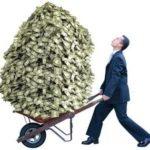 бонусные балы от покупок на али