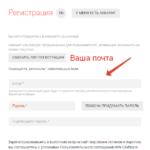 epn регистрация1