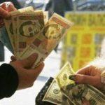 Перевод цены с доллара на гривны на Алиэкспресс