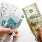 Как перевести цены из долларов в рубли