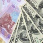 курс гривны к доллару на алиэкспресс